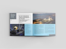 Square Magazine Mockup - Free Version1