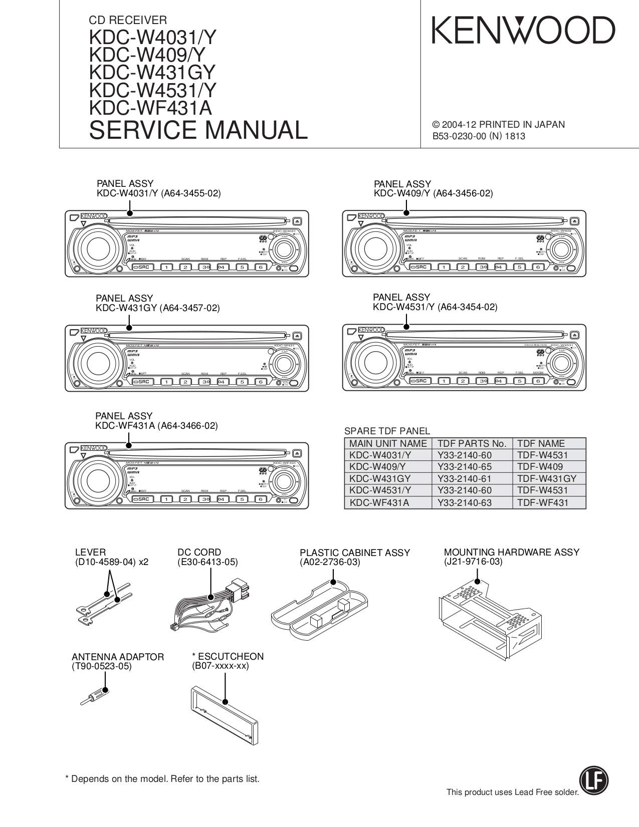 Kenwood Krc Wiring Harness Diagram 2004 Wire Data Schema Colors 2007 Silverado Speaker