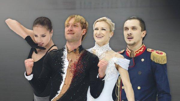 Лучшие фигуристы России, кто вошел в сборную России по ...