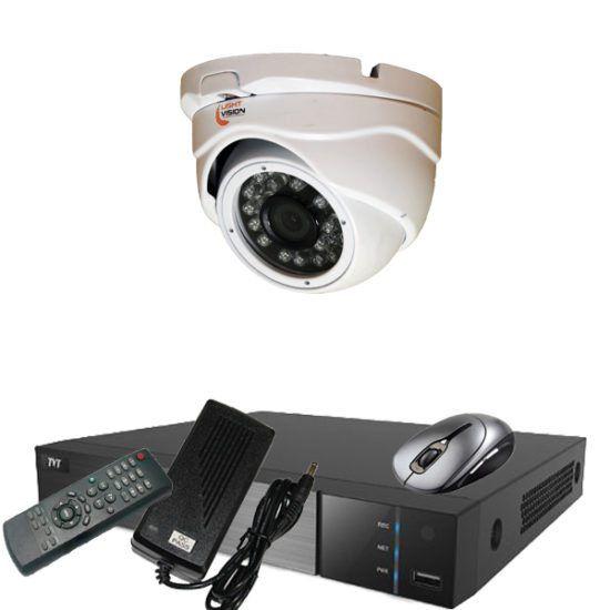 Комплект видеонаблюдения IP 2MР (1 камера)