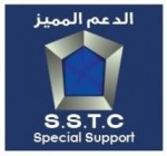 Special Support Trading Company Wll