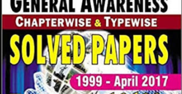SSC General Awareness Chapterwise Solved Papers (1997 - till date) pdf