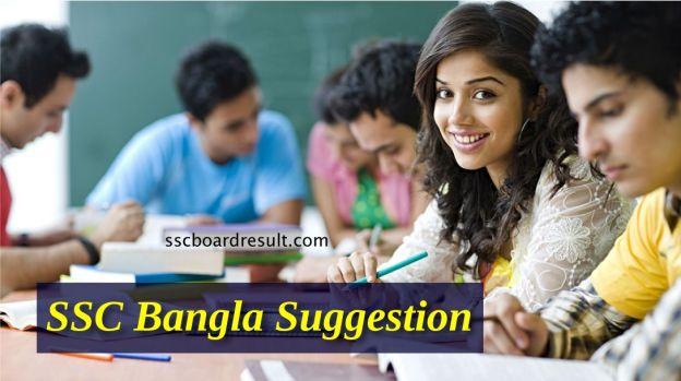 SSC Bangla Suggestion 2020