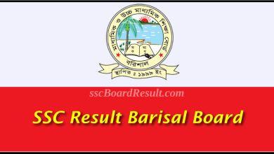 SSC Result Barisal Board