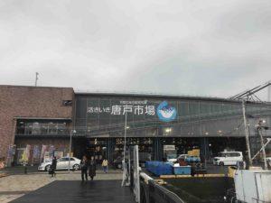 大阪の実業団バドミントンチームSSDS:山口の市場
