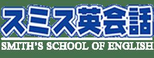 Smith's School of English Teaching Franchises