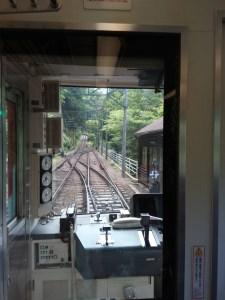 Time on Hakone Train Line