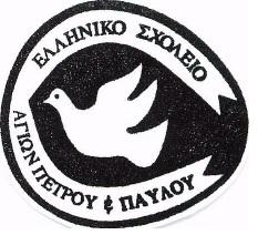 Greek School Logo