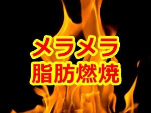 宮崎 清武 暗闇フィットネス 暗闇ヨガ ダイエット トランポリン ZUMBA スポーツクラブ