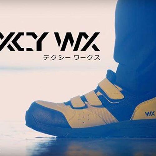 """アシックス商事様のワークシューズ""""texyWX""""CM BGM、作らせていただいております!!かなり格好良い仕上がりになってます!!バリ強い靴!!!!チェックお願いします!https://youtu.be/ipDTFjyeIrE#asics #音楽 #アシックス #アシックス安全靴"""