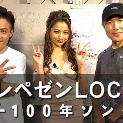 早いもので「#レペゼンLOCAL 〜100年ソング」略してR-100。  3回目のゲスト〜!!#ゆきぽよちゃんー!!!!カッチョいー曲できたよ!ストーリー、ハイライトから見てください!! #ギャル #ギャルメイク #東京電視#クリフエッジ #クリフエッジjun#横浜 #音楽#ヒップホップ#ラップ#rap #djmasterkey