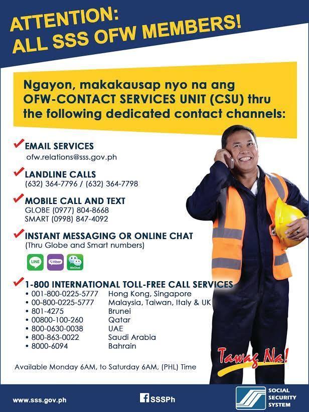 sss-hotline
