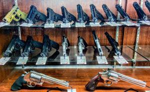 Ultimate Gun Rental