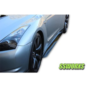 R35 GTR Side skirt Extensions