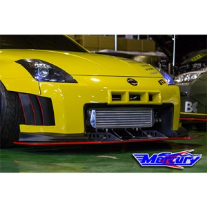Mercury Z Project Front Bumper Duct Lip