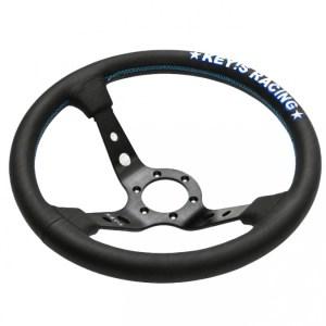 Key's Steering Wheel - Deep Type 330mm Leather
