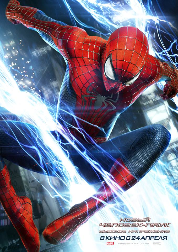 New version of The Amazing Spider-Man 2 Poster | Comicsmovie