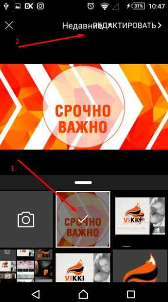 Вставить на фото логотип – Photoshop () – , -, ,