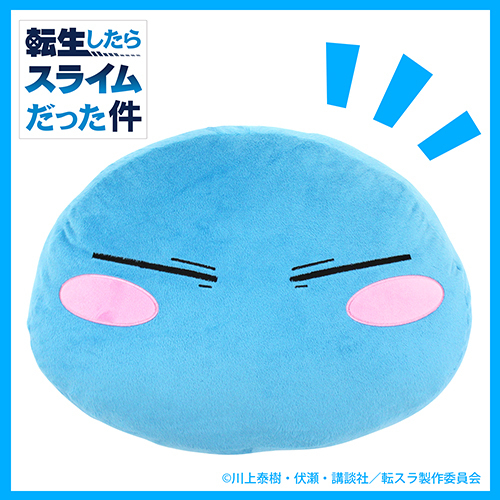 That Time I Got Reincarnated as a Slime Rimuru-sama Face Cushion