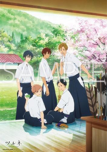 Tsurune - Kazemai Koko Kyudo-Bu - HG Poster B
