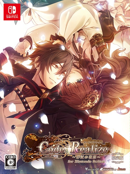 Code Realize on Switch