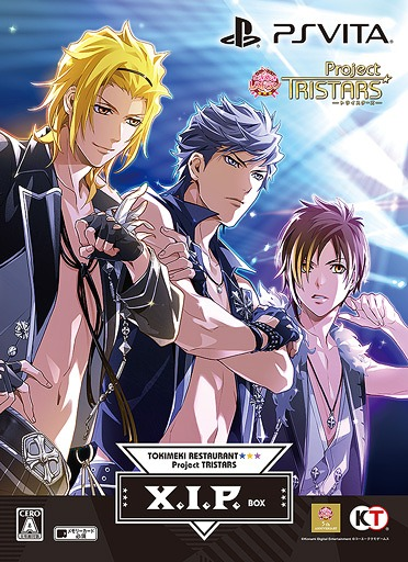 Tokimeki Restaurant Project Tristars [X.I.P. BOX] / Game