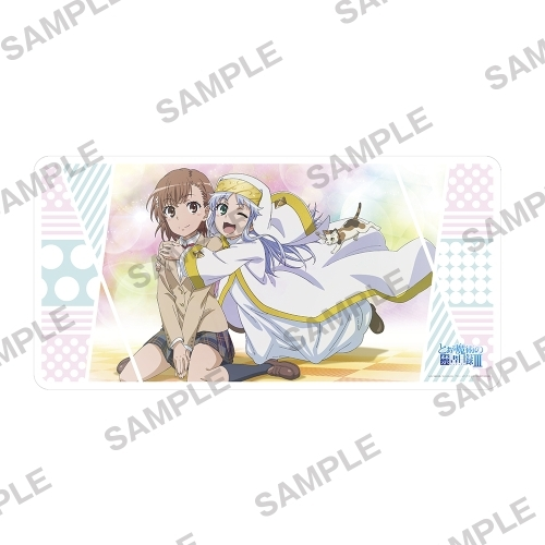 A Certain Magical Index Rubber Playmat