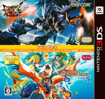 CDJapan   Monster Hunter Double Cross Monster Stories Twin Pack Game 3DS