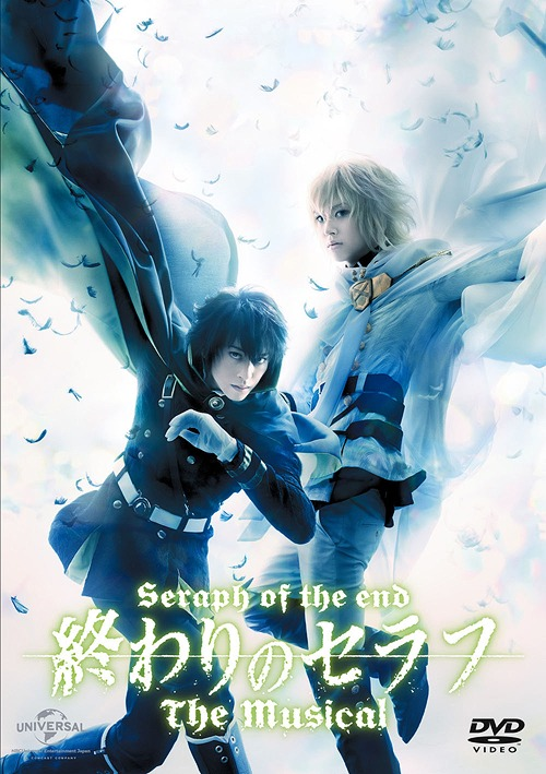 CDJapan Seraph Of The End The Musical Musical DVD