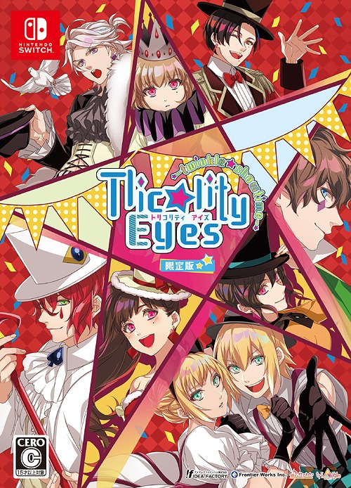 Tlicolity Eyes -twinkle showtime- / Game