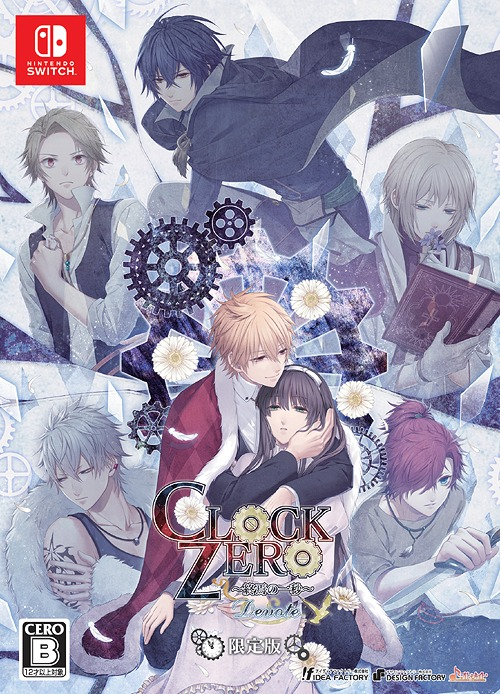 CLOCK ZERO - Shuen no Ichi Byo - Devote / Game