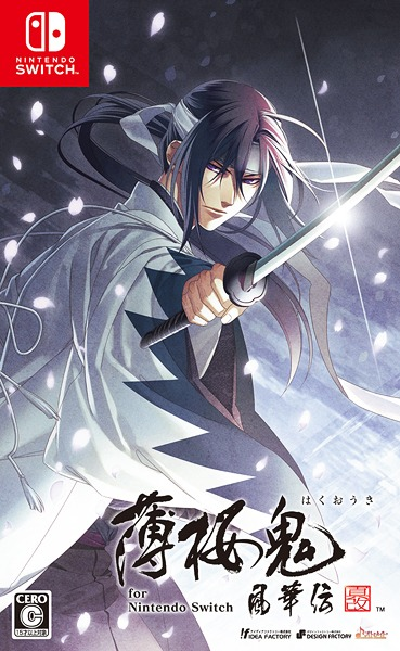 Hakuoki Shinkai Fuka Den for Nintendo Switch / Game