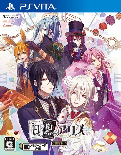 Shiro to Kuro no Alice Limited Edition / Game
