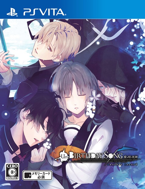 Un:BIRTHDAY SONG Ai wo Utau Shinigami another record Regular Edition / Game