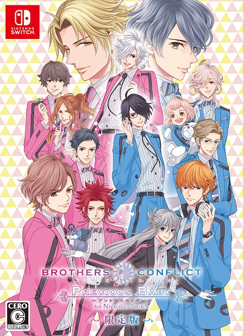 BROTHERS CONFLICT Precious Baby for Nintendo Switch / Game
