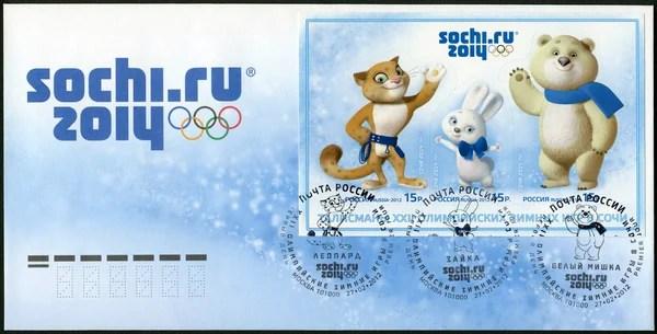 ᐈ Олимпийский мишка сочи фотографии, фото олимпийский ...