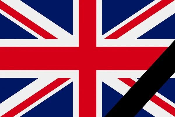 Прапор більшої Лондона або Лондон, є регіоном з Англії ...