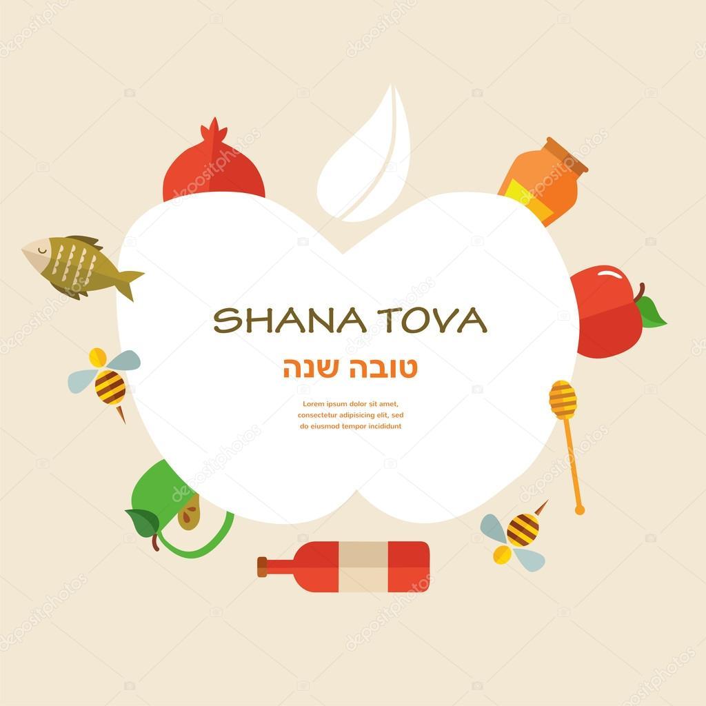 Traditional Rosh Hashanah Greetings
