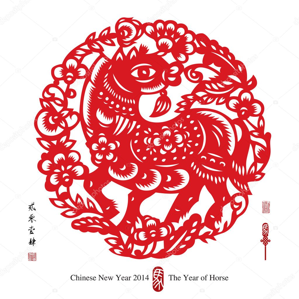 Chinese New Year Of Horse