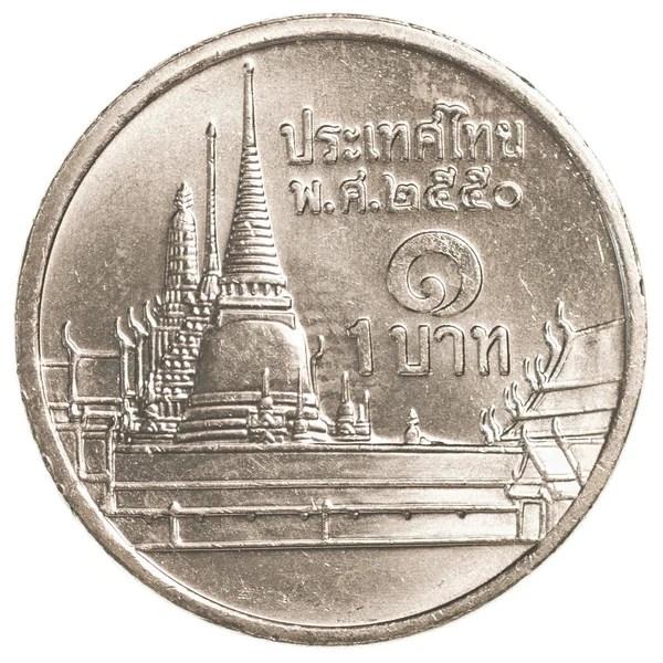 泰國泰銖硬幣 — 圖庫照片©andrey_lobachev#99252366