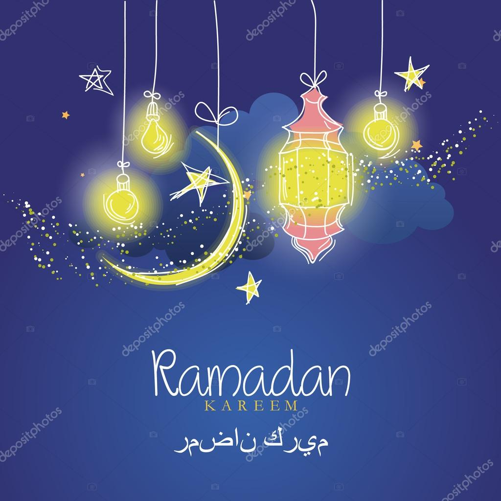 Creative Greeting Card Design For Holy Month Of Muslim