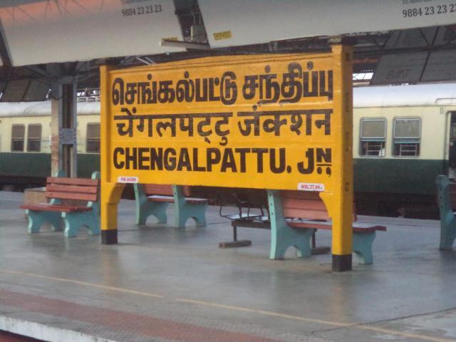 Image result for chengalpattu