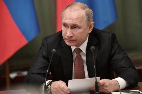 Poutine a chuté dans les grandes villes - VTsIOM
