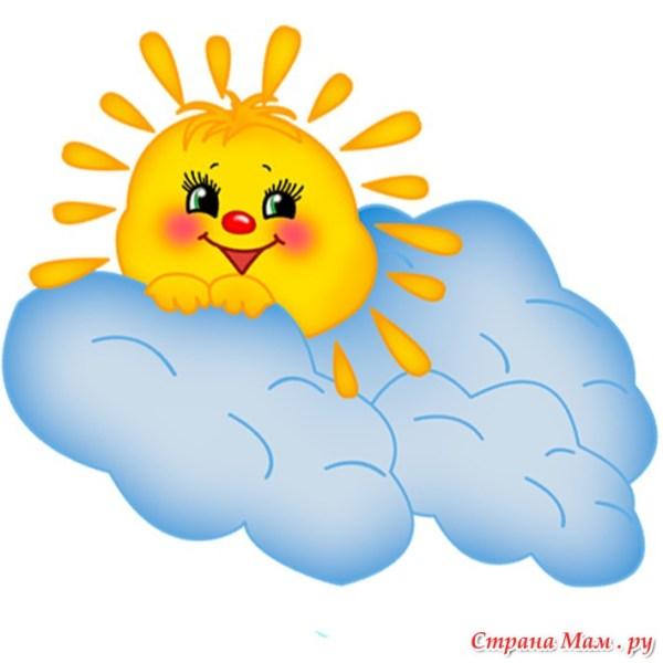 Детские Стихи Про Солнце - bkdelta