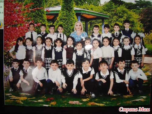 Последнее фото с первого класса - 7 класс - Страна Мам