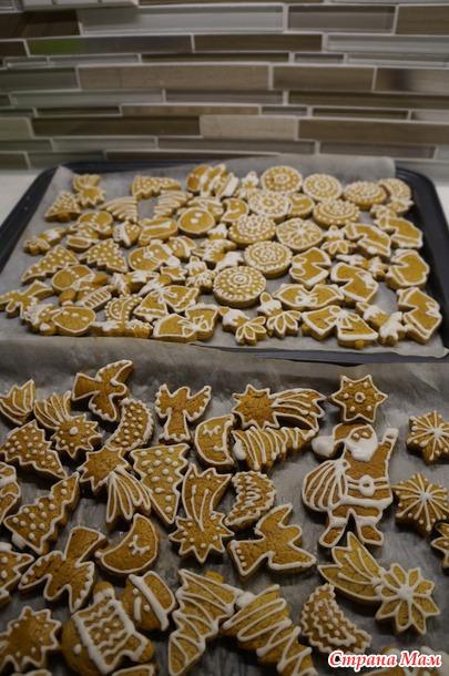 Чешское Рождественское Печенье (с фото и рецептами ...
