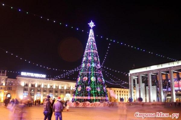 Минск новогодний Страна Мам