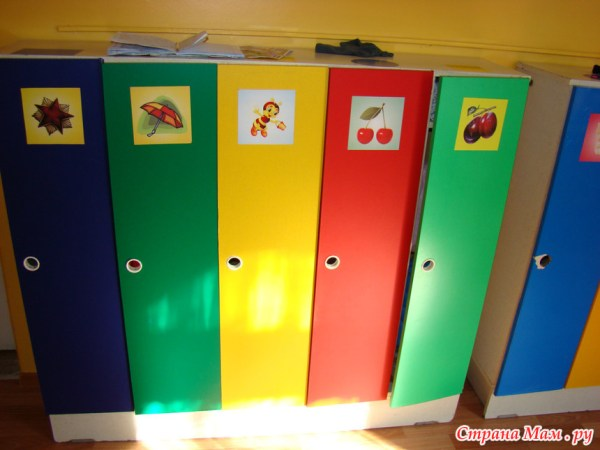 Картинки На Кабинки В Детском Саду Картинки
