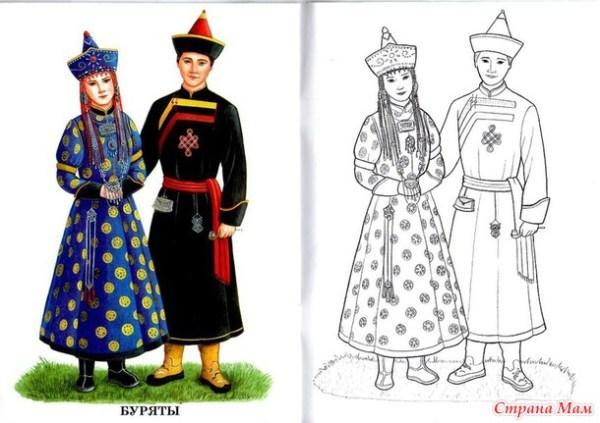 Национальные костюмы Раскраска Развиваем ребенка дома