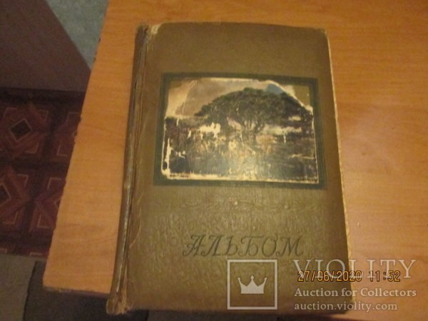 Старый фото альбом - «VIOLITY» Auction & Antiques